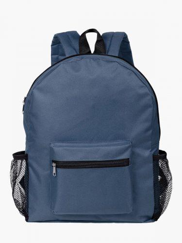 фото в карточку товара Backpack easy2